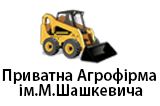 Privatna Agrofirma im.M.Shashkevicha