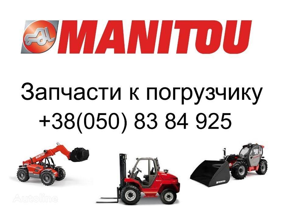 náhradní díly MANITOU pro vysokozdvižného vozíku MANITOU teleskopicheskomu
