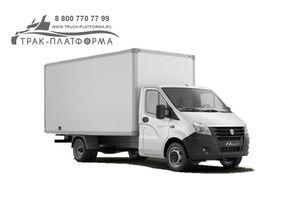nové chladírenský nákladní vozidlo GAZ A21R22