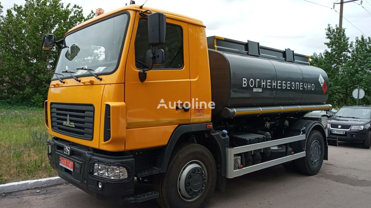 nové nákladní vozidlo na přepravu pohonných hmot MAZ ATZ, Toplivozapravshchik, Benzovoz