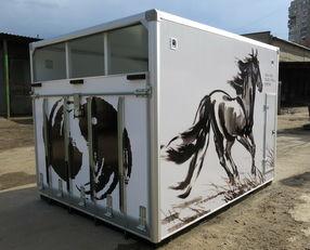 nové nákladní vozidlo pro přepravu koní ИСТОК